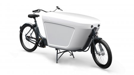 Biporteur Centaur Cargo Bike, moteur pédalier